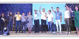 Mega Global Corporation - Village Connect Ph
